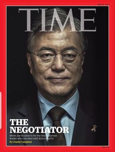 TIME Asia 2017 May Edition Moon Jae in Korea President Cover Magazine Interview