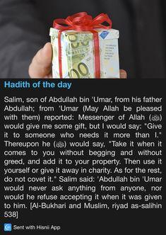 Islam Hadith, Allah Islam, Islam Muslim, Beautiful Names Of Allah, Beautiful Prayers, Prophet Muhammad Quotes, Hadith Of The Day, Islamic World, Islamic Quotes