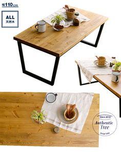 テーブル 幅110cm パイン 無垢材 ダイニングテーブル ローテーブル センターテーブル リビングテーブル コーヒーテーブル 木製テーブル table。テーブル 幅110cm パイン 無垢材 ローテーブル ダイニングテーブル センターテーブル リビングテーブル コーヒーテーブル 木製テーブル カフェ シンプル おしゃれ table