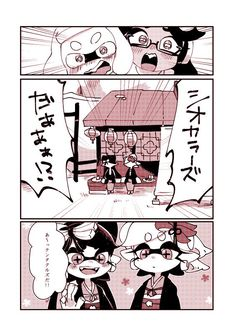 Tweet multimediali di あす@オルスタ_ム15a (@ningukt) | Twitter
