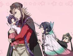 Anime Angel, Anime Demon, Anime Chibi, Manga Anime, Slayer Meme, Cute Little Drawings, Anime Songs, Cartoon Fan, Demon Hunter