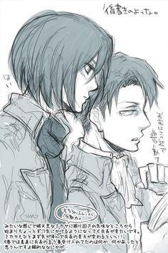 Levi Mikasa, Fanart, Rivamika, Attack On Titan Anime, Levi Ackerman, Bleach, Ships, Random, Polyvore