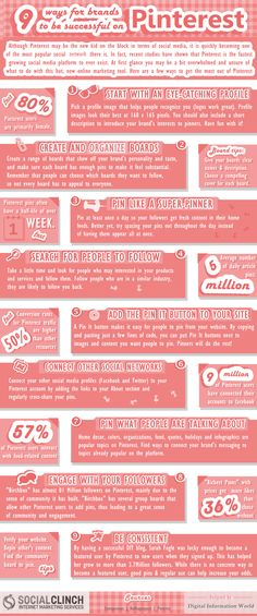 9-Ways-Brand-Success-Infographic