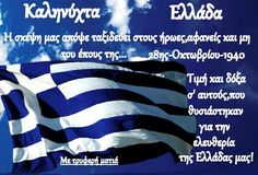Quotes Greek Culture, Greeks, Quotes, Life, Quotations, Quote, Shut Up Quotes