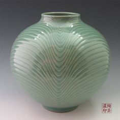 Korean Celadon Glaze Wave Design in Relief Green Porcelain Ceramic Pottery Kitchen Home Decor Decorative Round Globe Jar