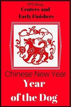 Here is a center activity/ art lesson/ early finisher that works great for Chinese New Year. The Year of the Dog is coming up in so this would work well for your students at that time. Examples, information about the Year of the Dog, and a lightly d Back To School Art, Middle School Art Projects, Chinese New Year Activities, New Years Activities, Art Sub Plans, Art Lesson Plans, Teach Dog Tricks, First Grade Art, Early Finishers Activities