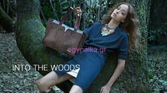 Axel Accessories Into The Woods 2015-2016 Καμπάνια - http://egynaika.gr/moda/rouxa/axel-accessories-into-the-woods-2015-2016-kampania/
