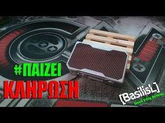 #Παίζει Κλήρωση *Drag by VooPoo* - BasilisL (Greek Reviews)