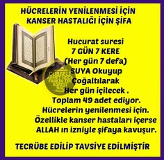 This Pin was discovered by HUZ Thankful For Friends, Religion, Prayers, Cancer, Youtube, Turkish Language, Rage, Natural Antibiotics, Healing