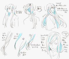 さらつや長髪の描き方 [1]
