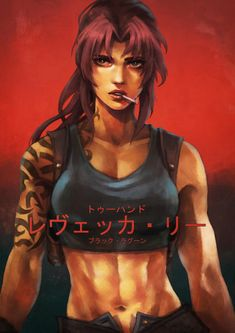 Official Post from MonoriRogue: Black Lagoon is one of my favorite anime of all time back when I still watched. Manga Anime, Manga Girl, Anime Art Girl, Black Lagoon Anime, Revy Black Lagoon, Ahri Lol, Character Art, Character Design, Best Profile Pictures