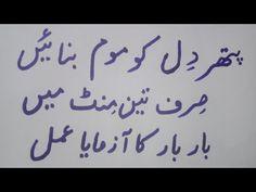 Beautiful Quran Quotes, Quran Quotes Inspirational, Islamic Love Quotes, Islamic Phrases, Islamic Messages, Prayer For Love, Quran Pak, Best Friend Quotes Funny, Imam Ali Quotes