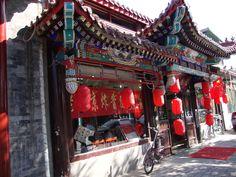 胡同 (hútòng) - 北京 (Běijīng) 1