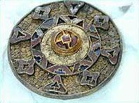 Saltwood Anglo Saxon brooch