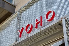 Cafe YOHO : Seoul - #Cafe #Coffee #Barista #Cafeyoho #Korea #Seoul #Sign #Design Seoul Cafe, Coffee Barista, Exhibition Space, New Artists, Sign Design, Korea, Photo And Video, Videos, Instagram