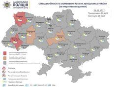 Критичний рівень аварійності зафіксовано лише у двох областях України. Так, критичний рівень аварійності зафіксовано лише в Івано-Франківській і Волинській областях. #time_ua #новини #Україна #Київ #новости #Украина #Киев #news #Kiev #Ukraine  #EU #Суспільство