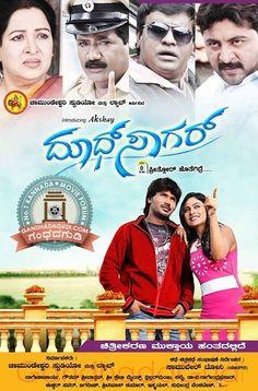 dudhsagar #kannada movie poster #chitragudi #Gandhadagudi @Gandhadagudi Live