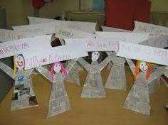Αποτέλεσμα εικόνας για νοέμβριος στο νηπιαγωγείο Tatting, Kindergarten, Preschool, November, Gift Wrapping, Diy Crafts, Peace, Toys, Projects
