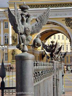 Санкт-Петербург. Ограда Александровской колонны(San Pietroburgo. La recinzione della Colonna di Alessandro)