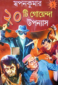 http://banglaboi.in http://www.facebook.com/boi.porun