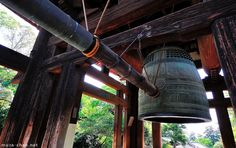 A Japan Photo per Day - Last day of the year, Joya no Kane, 108 Bell Chimes