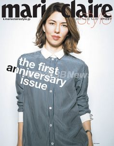 Sofia Coppola covers Marie Claire Style Japan Volume 2 2013 | Photo Manuel Lagos Cid | afpbb.com