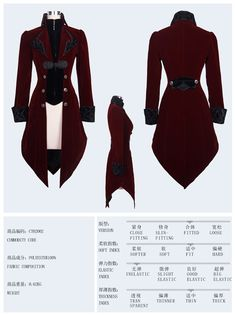 HaoLin Steampunk Coat Gothic Clothing Victorian Cyberpunk Renaissance Costume Punk Jacket L >>> Check out this great product. (This is an affiliate link) Mode Mantel, Victorian Coat, Victorian Fashion, Victorian Steampunk, Steampunk Coat, Frack, Renaissance Costume, Gothic Outfits, Costumes