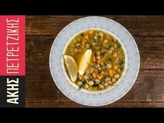 Greek chickpea stew by the Greek chef Akis Petretzikis! Make easily and quickly this traditional Greek recipe for a tasty chickpea stew with lemon and herbs! Vegan Soups, Vegetarian Recipes, Healthy Recipes, Chefs, Chickpea Stew, Healthy Eating Tips, Healthy Nutrition, Vegetable Dishes, Vegetable Drinks