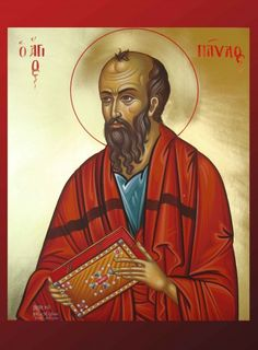 """St. Paul in Ephesus:  He said to them, """"Did you receive the holy Spirit when you became believers?"""" They answered him, """"We have never even heard that there is a holy Spirit.""""  He said, """"How were you baptized?"""" They replied, """"With the baptism of John."""" Paul then said, """"John baptized with a baptism of repentance, telling the people to believe in the one who was to come after him, that is, in Jesus."""" When they heard this, they were baptized in the name of the Lord Jesus. -Acts 19:2-5(NABRE)"""