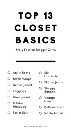 The Top 13 Closet Basics Every Fashion Blogger Owns | WhoWhatWear