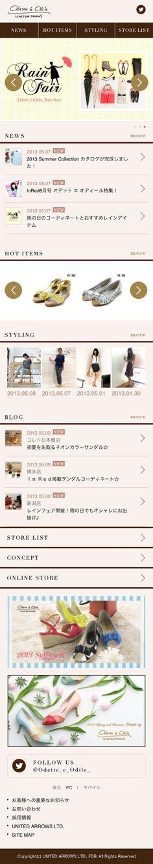http://www.odette-e-odile.jp/index.html