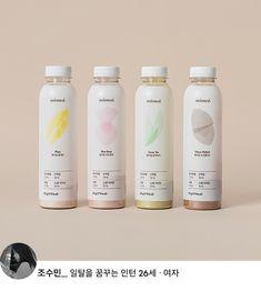 Pastel Brand Inspiration For Elizebeth Ellery // Branding, Photography and Website Design Juice Packaging, Beverage Packaging, Bottle Packaging, Cosmetic Packaging, Label Design, Packaging Design, Branding Design, Fruit Juice Brands, Plastic Bottle Design