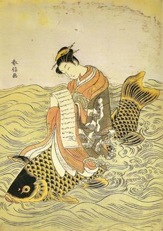 Woman riding carp. Suzuki Harunobu (ca. 1725 - 1770). Japanese Woodblock print