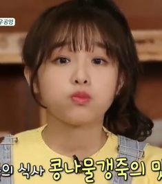Pre Debut, Baby Ducks, Kpop, The Wiz, Mamamoo, Bigbang, Girl Group, My Girl, Icons