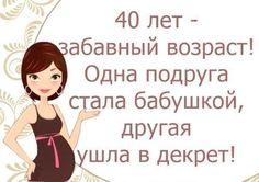 Каждому свое... 3ZTB_ptLm3o.jpg (604×426)