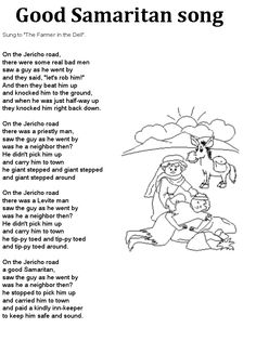 Good Samaritan Song