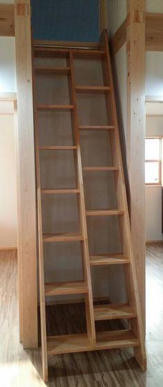 ロフトへのアクセスは階段?はしご?:木の家で自分らしく暮らす ~笠原木材のスタッフブログ~