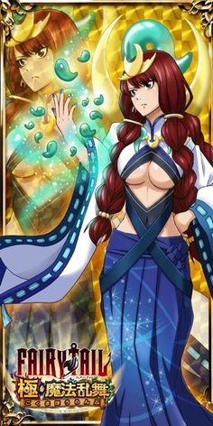 Fairy Tail Love, Fairy Tail Cat, Fairy Tail Fotos, Fairy Tail Tumblr, Anime Fairy Tail, Fairy Tail Erza Scarlet, Fairy Tail Funny, Fairy Tail Natsu And Lucy, Fairy Tail Girls