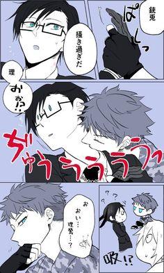 Kawaii Potato, Rap Battle, Boyxboy, Boy Art, Anime Ships, Manga To Read, Anime Style, Anime Guys, Anime Characters