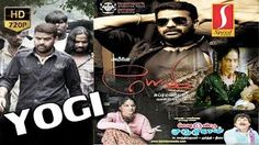 Yogi Tamil Full Movie | Yogi | Tamil Full Movie Yogi | Ameer Sultan Madhumitha |2015 upload