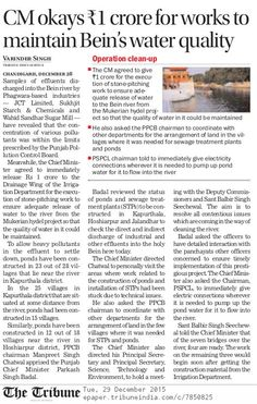 CM okays Rs 1Cr for works to maintain Bein water quality. #Shiromaniakalidal #CM #1Crore   #Beinwater
