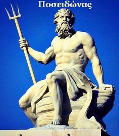 Poseidon The Greek God - Poseidon Sculpture.One of the most powerful Greek Gods of all times. Poseidon Statue, Zeus Statue, Poseidon Trident, Daughter Of Zeus, Greek Gods And Goddesses, Greek Mythology, Roman Mythology, Zeus And Hades, Ancient Greece