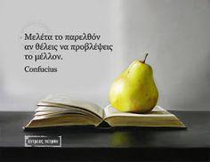 Σοφά, έξυπνα και αστεία λόγια online : Μελέτα το παρελθόν αν θέλεις να προβλέψεις το μέλλον - Confucius Greek Quotes, Life Is Good, Fruit, Feelings, Words, Inspiration, Inspired, Heart, Biblical Inspiration