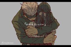 Anime Couples, Cute Couples, Nanami, Anime Life, Anime Ships, Anime Demon, Character Design Inspiration, Otaku Anime, Romance