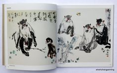 """Chinese Painting Book """"How to Paint Monkey by Sun Yutian""""Oriental Asian Ink Art 