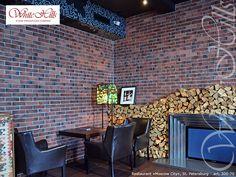 White Hills Verblendziegel Serie London Brick 300-70, Zielgelwandverkleidung / Klinker