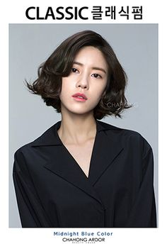 With the development of the times, not only makeup, wearing and so on, hairstyle is also a very important factor affecting a person's image and temperament Medium Hair Cuts, Medium Hair Styles, Curly Hair Styles, Girl Short Hair, Short Curly Hair, Ulzzang Short Hair, Middle Hair, Shot Hair Styles, Permed Hairstyles
