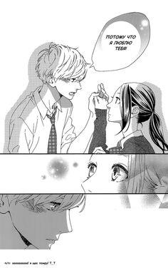 Чтение манги Дневной звездопад 9 - 59 - самые свежие переводы. Read manga online! - ReadManga.me