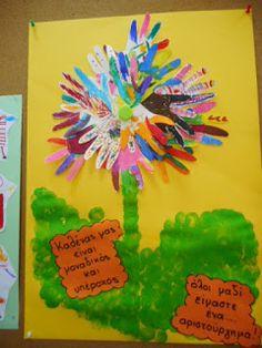 Art For Kids, Blog, Random, Children, Art For Toddlers, Young Children, Art Kids, Boys, Kids