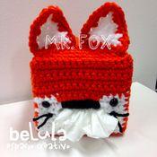 Crochet tissue box. Mr. Fox